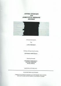 abakiaj_thesisMFA